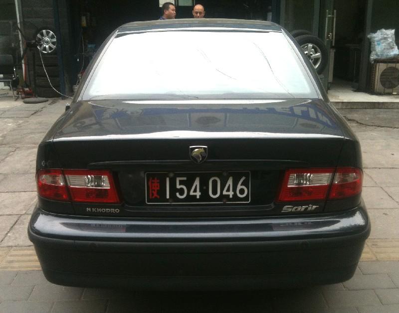 Spotted In China Iran Khodro Samand Sarir Carnewschina Com