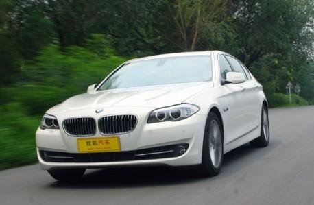 Billiance-BMW 5Li