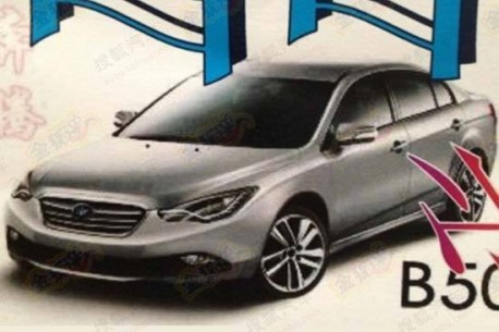 New FAW-Besturn B50 looks sharp in China