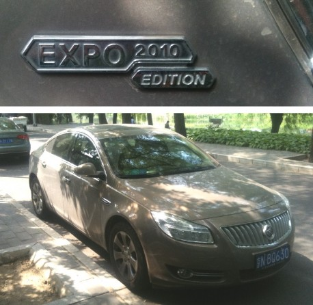 Buick Regal Expo 2010 Edition