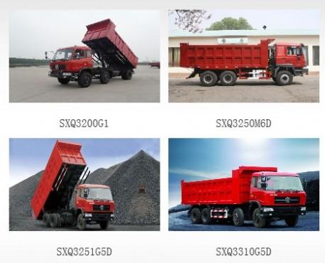 Taiyuan Changan Heavy Truck