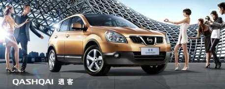 Nissan Sales China