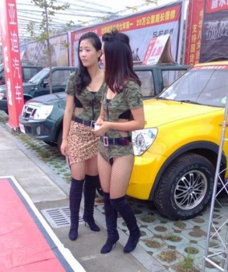 Hot Chinese Chicks in Army Suits doing a Foton