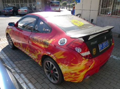 Geely China Dragon is Full of Fire