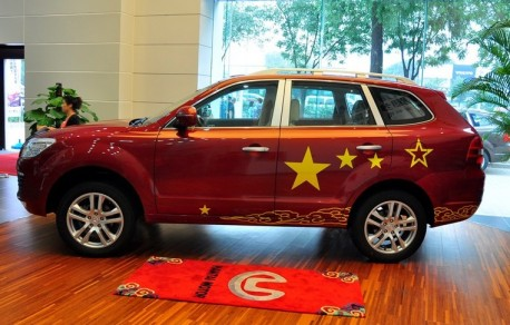 Hawtai Baolige Patriotic Edition launched in China