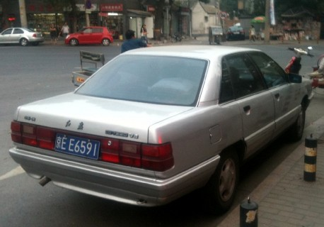 Spotted in China: Hongqi CA7220 V6