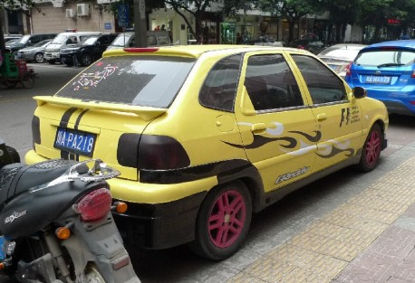 Geely Shanghai Maple C31