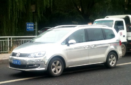 Volkswagen Sharan goes Bling in China