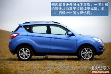 Chang'an CS35 hits the Chinese auto market