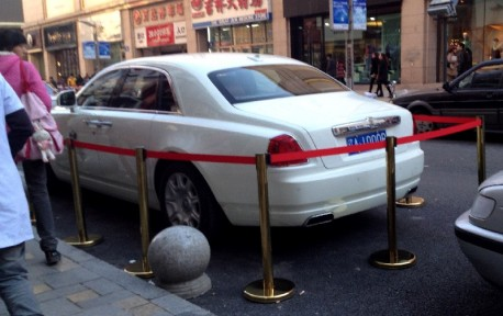 Rolls-Royce Ghost in the Cake business in China