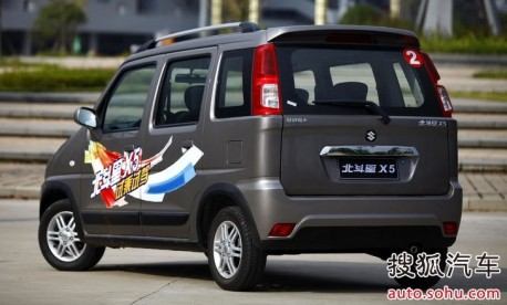 Suzuki Beidouxing X5 hits the Chinese car market
