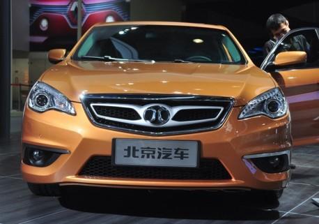 Beijing Auto Shenbao D320 debuts at the Guangzhou Auto Show