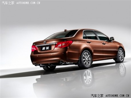 Official Pics: BYD Si Rui will debut on the Guangzhou Auto Show