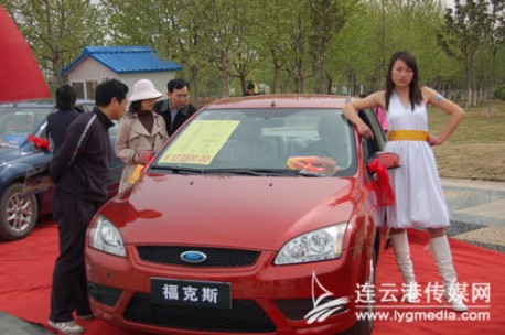 Ford sales in China up 56% in November