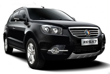 Geely Englon EX7 will hit the Chinese car market Soon