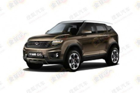 Geely GLEagle GX5 is Completely Different in China