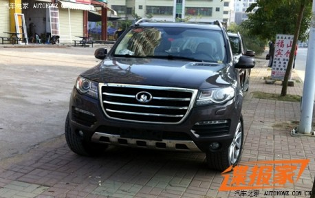 Spy Shots: Great Wall Haval H8 is completely Ready in China