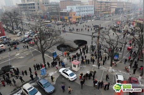 hole-road-china-2