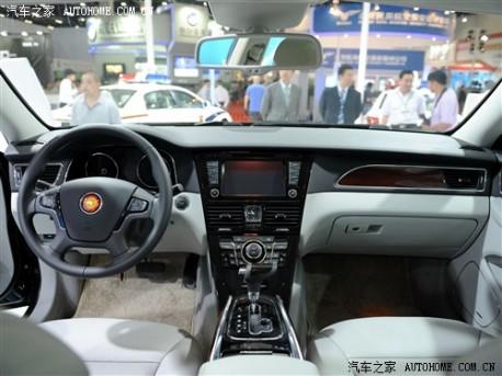 Hongqi H7 gets a Price in China