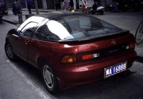 Spotted in China: Toyota Sera