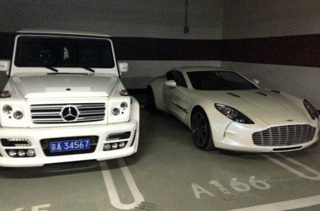 White Aston Martin One-77 pops up in Beijing