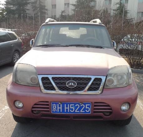 beijing-auto-leichi-5