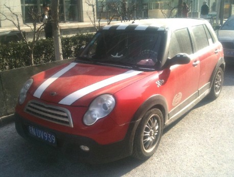 Lifan 320 tries Really Hard to be a Mini Cooper