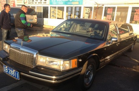 Second Hand Car from China: 1996 Lincoln Town Car Limousine