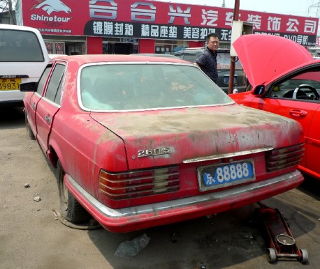 Spotted in China: W126 Mercedes-Benz 280 S