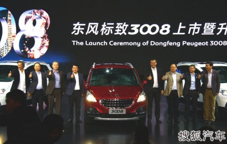 Peugeot 3008 launched on the China auto market