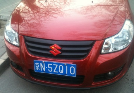 Suzuki SX4 is a Patriot in China