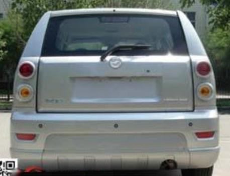 Spy Shots: Zhongxing Urban Ark is Ready for the China car market