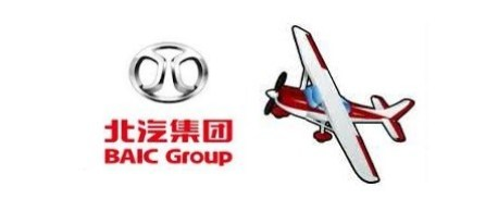 baic-china-airplane-1