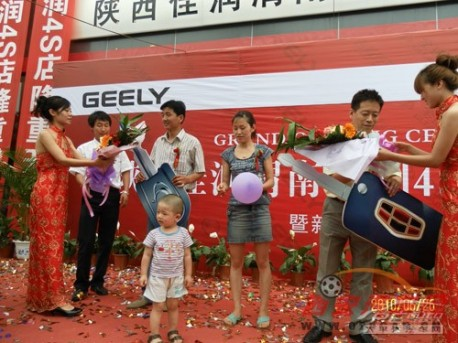 Geely profits up 32% over 2012