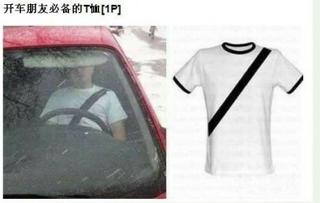 Fooling the police with a 'safety belt T-shirt' in China