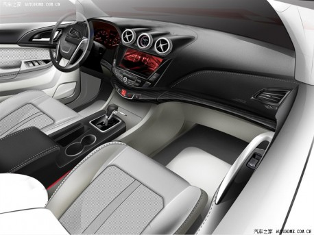 byd-s7-china-official-2