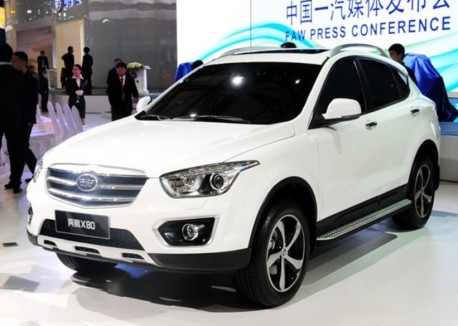 FAW-Besturn X80 SUV debuts at the Shanghai Auto Show