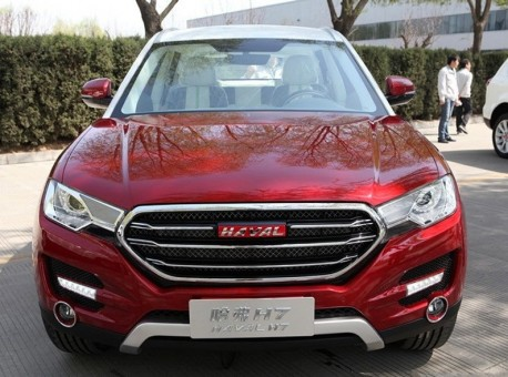 Great Wall Haval H7 Concept is Ready for the Shanghai Auto Show