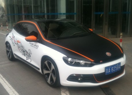 Volkswagen Scirocco is white, black and orange in China