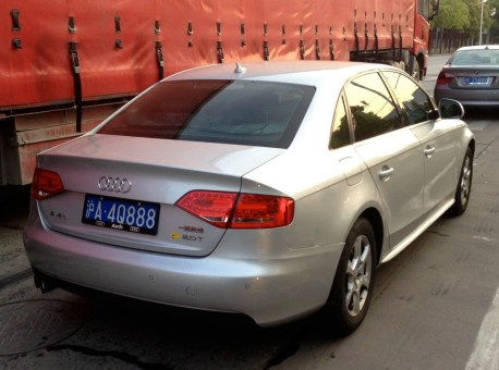 Audi A4L has a License in China