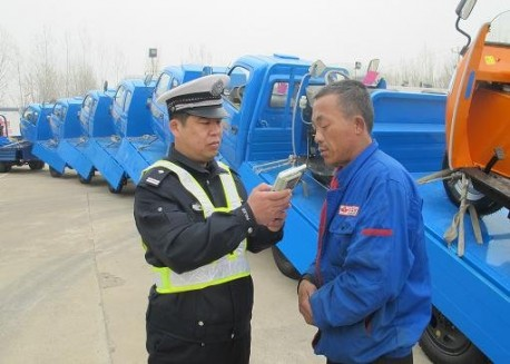 china-transport-9-2