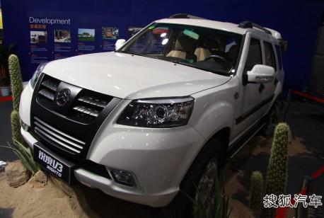 Golden Dragon Righto V3 SUV debuts in China
