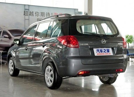 haima-freema-fl-china-spy-4