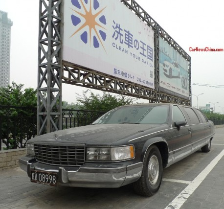 Spotted in China: Cadillac Fleetwood stretched limousine