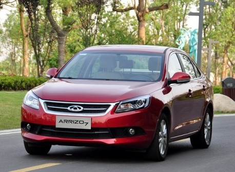 Chery Arrizo 7 will hit the China car market on July 27