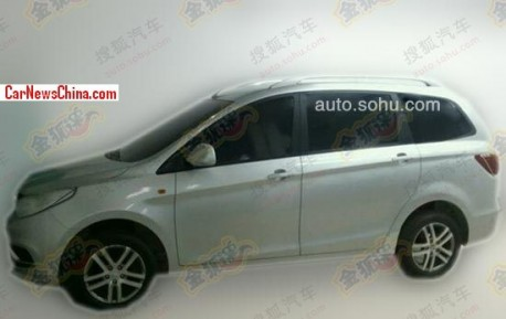 Spy Shots: Chery Karry Q26 mini-MPV testing in China