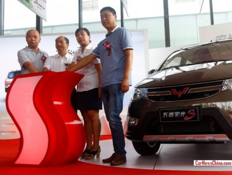 Wuling Hongguang S launched on the China car market