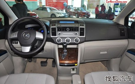 besturn-mpv-china-1-4