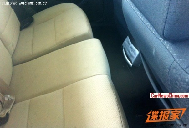 beijing-auto-c60-china-spy-5