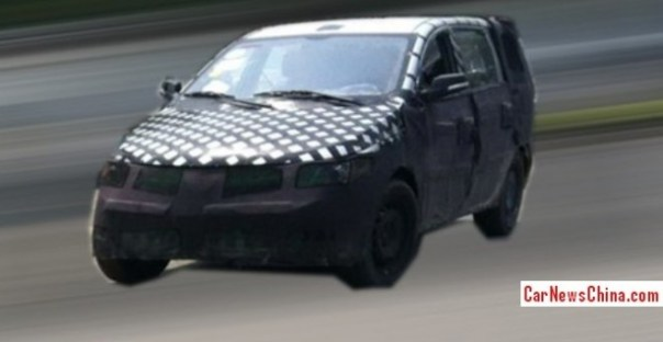 Spy Shots: Wuling-Baojun MPV testing in China